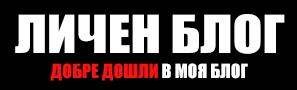 novinkata